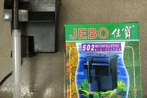 Máy lọc cạnh JEBO 502