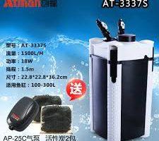 Atman AT-3337S – Hệ thống lọc hiệu quả nhất cho bể cá cảnh giúp nước luôn trong sạch
