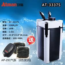 Máy lọc nước bể cá atman AT-3337s