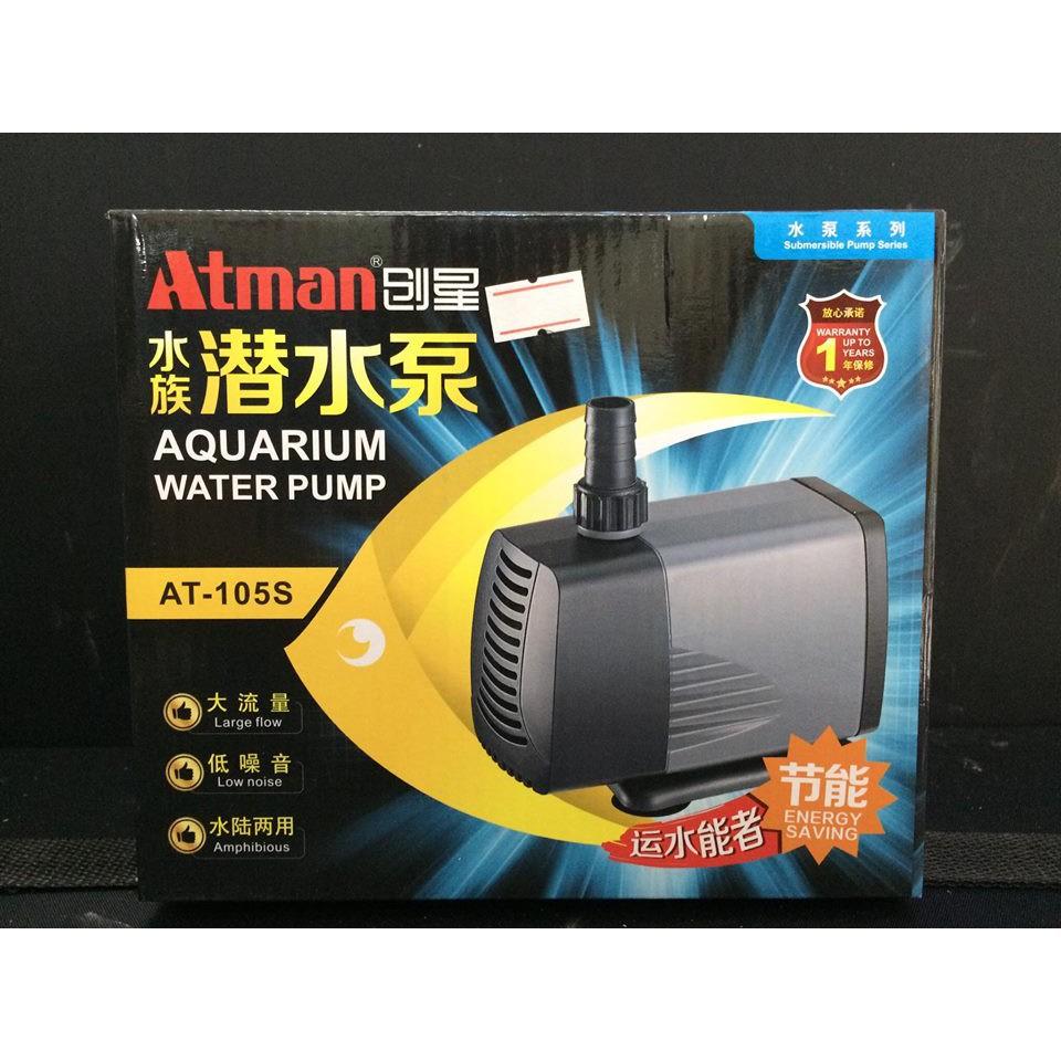 Máy bơm nước cho bể cá Atman AT105s tiết kiệm điện
