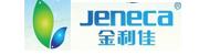 Thiết bị bể cá thương hiệu Jeneca